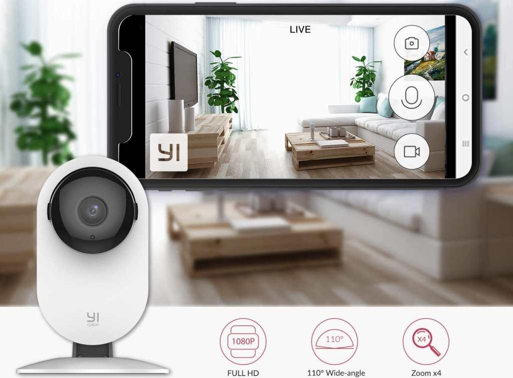 Interazione tra Videocamera e Smartphone