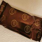 Recensione Gelato Ferrero Rocher Dark